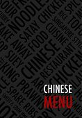 image of chinese menu  - a black on black chinese colourful background menu - JPG