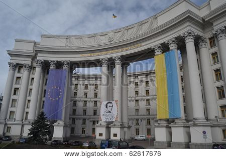 KIEV, UKRAINE - MARCH 17, 2014: The Ministry of Foreign Affairs of Ukraine with EU and ukrainian flags, on March 17 in Kiev. Ukraine