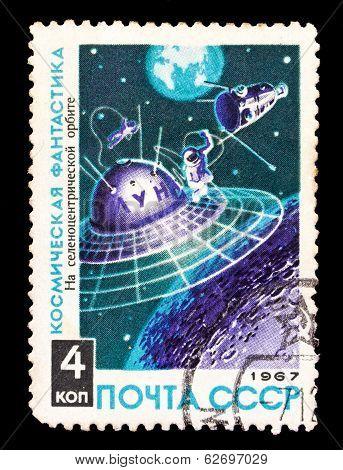 Ussr Stamp, Space Fantasy