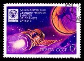Ussr Stamp, Automatic Space Station