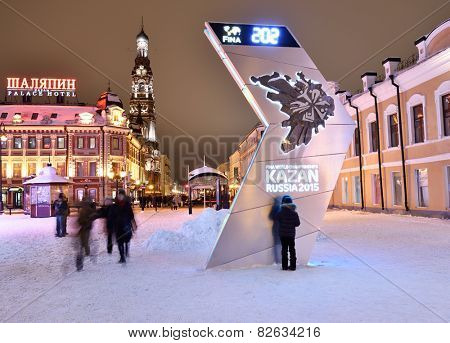 KAZAN, RUSSIA - JANUARY 3, 2015: FINA World Championships countdown on the Baumana street. After the 2013 Summer Universiade, Kazan has one of the most advanced Aquatic facilities in the world