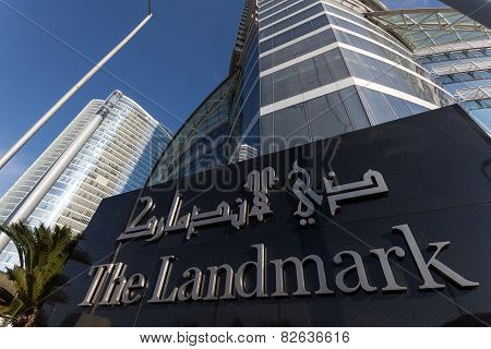 The Landmark Skyscraper, Abu Dhabi