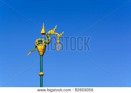 King Of Nagas Lamp