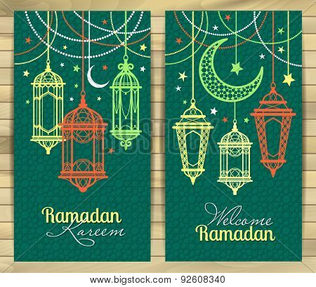 Ramadan Kareem. Islamic Background. Lamps For Ramadan.