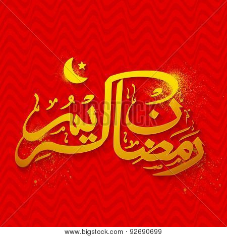 Golden Arabic Islamic calligraphy of text Ramadan Kareem on seamless red background for Islamic holy month of prayers, celebration.