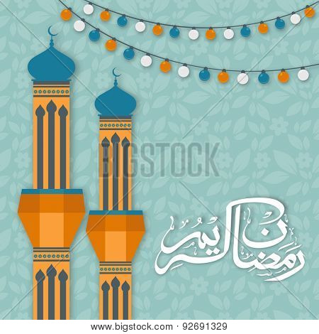 Shiny mosque with Arabic Islamic calligraphy of text Ramadan Kareem on small lights decorated floral seamless background for Islamic holy month of prayers, celebration.