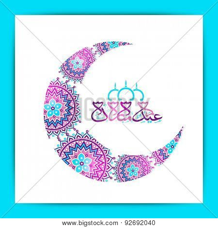 Creative floral design decorated crescent moon and Arabic Islamic calligraphy of text Eid Mubarak on white background for Muslim community festival celebration.