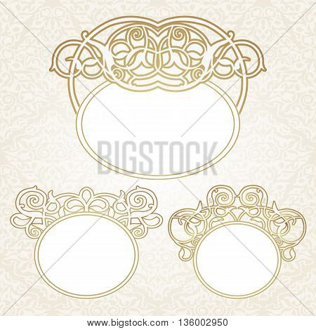 Vector decorative frame in Victorian style. Elegant element for design template. Outline floral border. Line art golden decor for birthday and greeting card, wedding invitation, Thank you message.