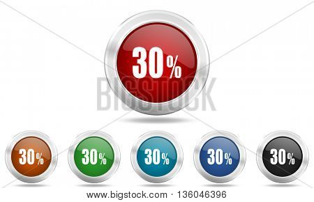 30 percent round glossy icon set, colored circle metallic design internet buttons