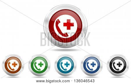 emergency call round glossy icon set, colored circle metallic design internet buttons