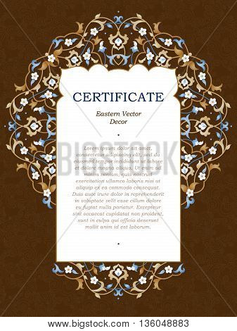 Vector Certificate Template In Eastern Style.