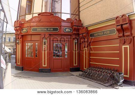 Nizhny Novgorod Russia. - March 25.2016. Restaurant British Embassy on the street Zvezdinka