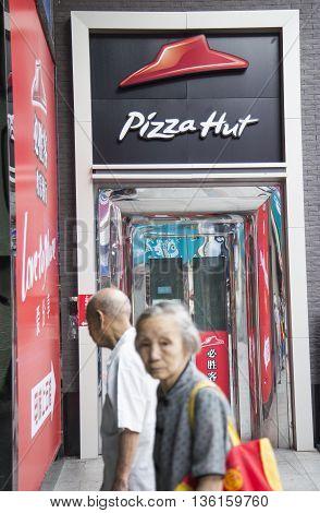 Guangzhou, China - Jun 14, 2016: Pizza Hut logo on an advertising board at the entrance of a shopping mall in Guangzhou city, Guangdong province.