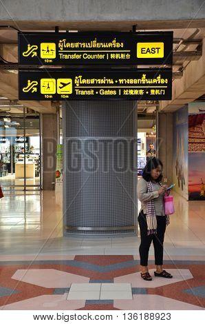 Unidentified Travellers At Suvarnabhumi International Airport In Bangkok