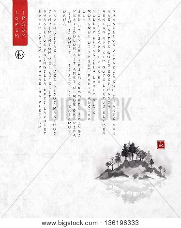 Design template with island with trees and place for your text on white background. Traditional Japanese ink painting sumi-e. Contains hieroglyphs - well being and harmony