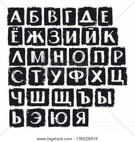 Vector, capital letters of the Russian alphabet, drawn in white chalk and black charcoal. Simulated texture.