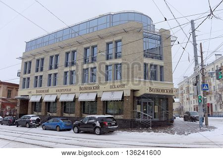 Nizhny Novgorod Russia. - March 26.2016. Cafe-bakery Volkonskiy on the street Piskunov