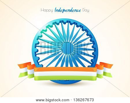 Glossy 3D Ashoka Wheel with National Tricolor Ribbon for Happy Indian Independence Day celebration.