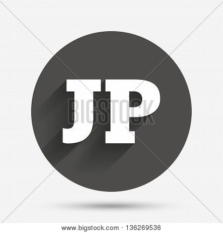 Japanese language sign icon. JP Japan translation symbol. Circle flat button with shadow. Vector
