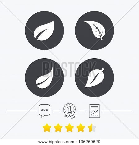 Leaf icon. Fresh natural product symbols. Tree leaves signs. Chat, award medal and report linear icons. Star vote ranking. Vector