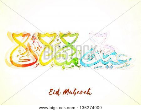 Creative Arabic Islamic Calligraphy of text Eid Mubarak on white background, Can be used as poster, banner or flyer design.