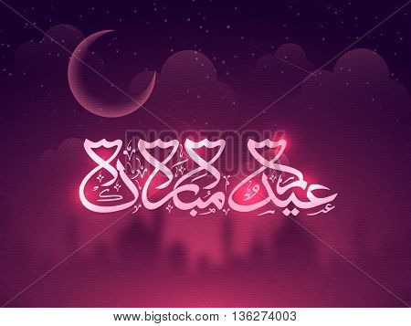 Glowing Arabic Islamic Calligraphy of text Eid Mubarak on Mosque silhouetted cloudy night background, Elegant Greeting Card design for Muslim Community Holy Festival celebration.