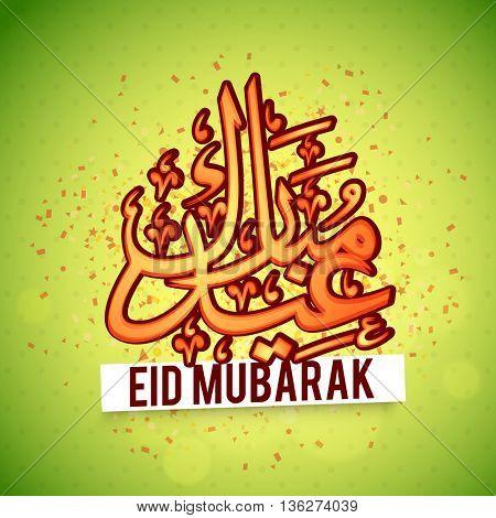 Shiny Arabic Islamic Calligraphy of text Eid Mubarak on green background, Elegant Greeting Card design for Muslim Community Festival celebration.