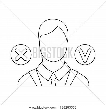 Selection icon in outline style isolated on white background