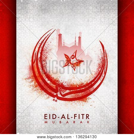 Arabic Calligraphy of text Eid Mubarak in Crescent Moon and Star shape with Mosque, Vintage Islamic Background, Beautiful Greeting Card or Invitation Card design for Eid-Al-Fitr Mubarak.