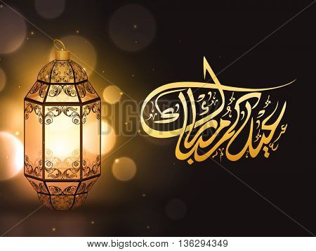 Beautiful Intricate Lamp with Arabic Calligraphy of Text Eid Mubarak, Glowing Islamic Background, Elegant Greeting Card design for Muslim Community Famous Festival celebration.
