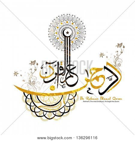 Arabic Islamic Calligraphy of Wish (Dua) Ar Rahman Alamal Quran (Rahman (The most Gracious), He taught the Quran), Greeting Card for Muslim Community Festivals celebration.