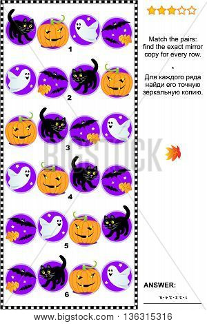Halloween themed visual puzzle: Match the pairs - find the exact mirror copy for every row. Answer included.