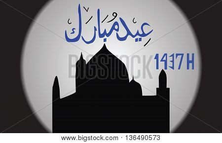 Eid mubarak is the feast of Muslims all over the world