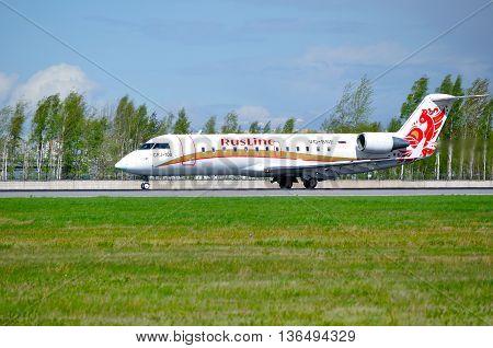 SAINT PETERSBURG RUSSIA - MAY 11 2016. VQ-BNE Rusline Airline Canadair Regional Jet CRJ-100ER airplane after landing in Pulkovo airport.