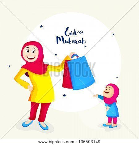 Happy Muslim Woman giving gifts to cute little girl, Elegant Greeting Card design for Islamic Holy Festival, Eid Mubarak celebration.