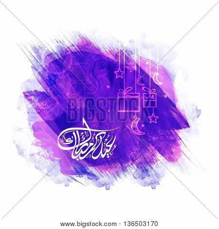 Elegant Greeting Card design decorated with Arabic Islamic Calligraphy of text Eid Mubarak, hanging gifts, crescent moons and stars on abstract floral background.