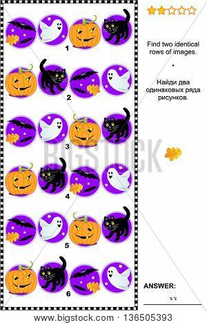 Halloween themed visual puzzle: Find two identical rows of images of halloween characters. Answer included.
