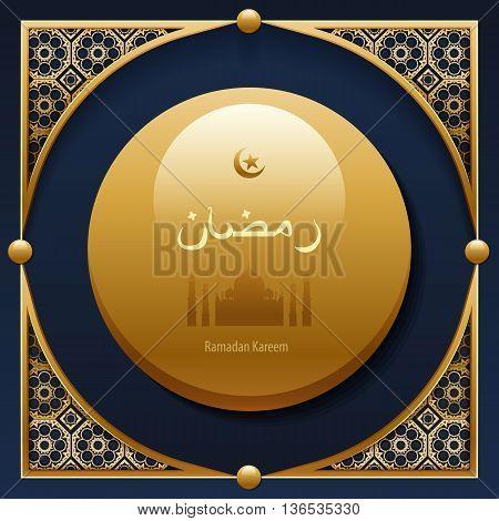 Stock vector illustration gold arabesque background Ramadan, greeting, happy month Ramadan, Arabic background, silhouette mosque, crescent moon, star, golden pattern