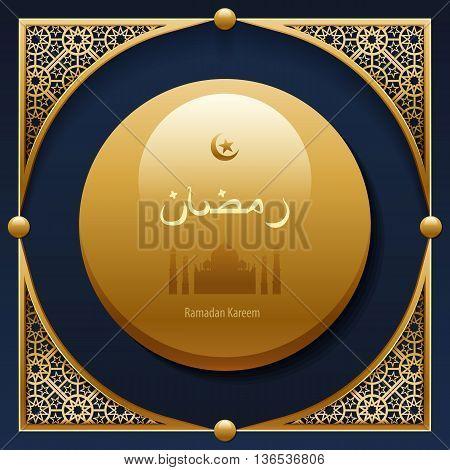 Stock vector illustration gold arabesque background Ramadan, greeting, happy month Ramadan, Arabic background, silhouette mosque, moon, star, decorative golden pattern