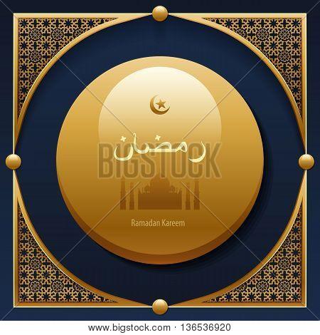 Stock vector illustration gold arabesque background Ramadan, greeting, happy month of Ramadan, Arabic background, silhouette mosque, crescent moon, star, decorative golden pattern