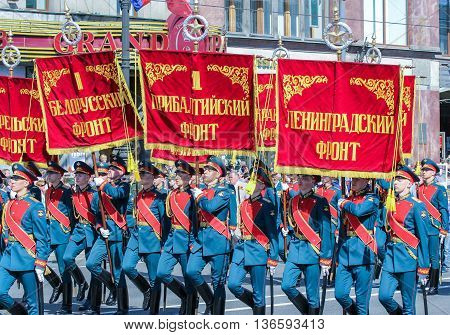 St. Petersburg, Russia - 9 May, Soldiers with flags and banners of military fronts, 9 May, 2016. Holiday-action
