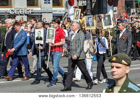 St. Petersburg, Russia - 9 May, Procession of people and military portraits, 9 May, 2016. Holiday-action