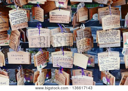 Japanese Prayer Plaques