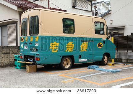 Yamato Transport
