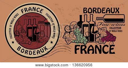 Stamp set with words France, Fine Wines, Bordeaux, vector illustration