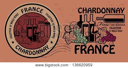 Stamp set with words France, Fine Wines, Chardonnay, vector illustration