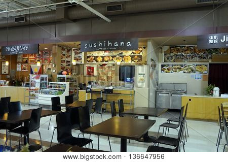 NAPERVILLE, ILLINOIS / UNITED STATES - NOVEMBER 3, 2015: One may eat Japanese food at the Sushihana Japanese Cuisine concession in the H Plaza food court in Naperville.