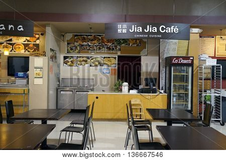 NAPERVILLE, ILLINOIS / UNITED STATES - NOVEMBER 3, 2015: The Jia Jia Cafe offers Chinese cuisine in the H Plaza food court in Naperville.