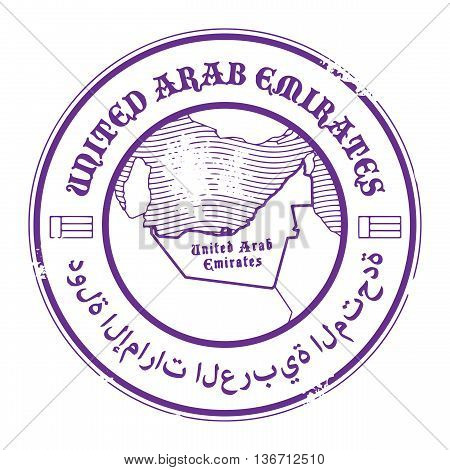 Grunge rubber stamp with the name and map of United Arab Emirates, vector illustration