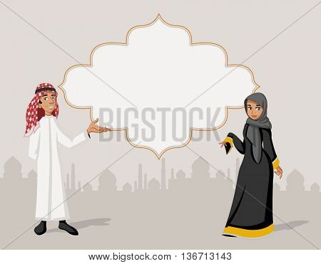 Card with with muslim couple wearing traditional clothes